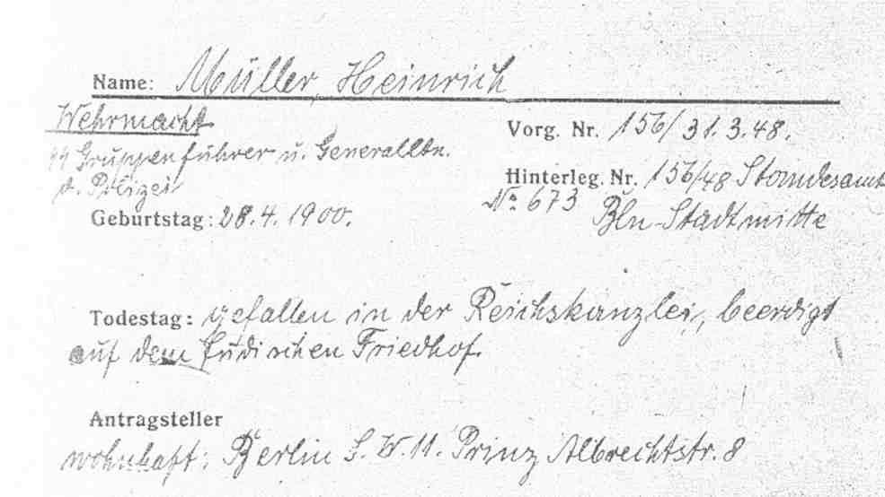 свидетельство о смерти на немецком образец