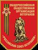 logo-veteran_0_0.png