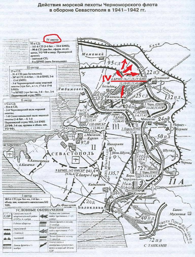 1941_sev_map.jpg