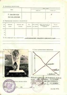 small_information_items_19314.jpg