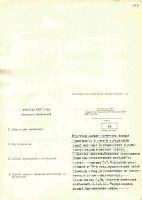 small_information_items_19315.jpg