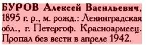 small_information_items_19929.jpg