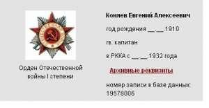 small_information_items_20683.jpg