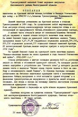 small_information_items_29349.jpg