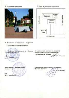 small_information_items_35485.jpg