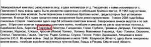 small_information_items_37861.jpg