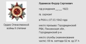 small_information_items_42381.jpg