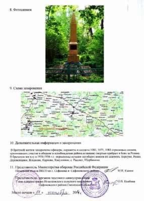 small_information_items_42505.jpg