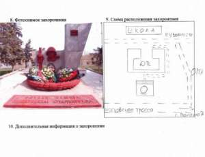 small_information_items_45386.jpg