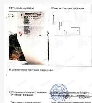 small_information_items_49153.jpg