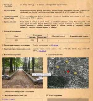 small_information_items_49676.jpg