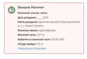 small_information_items_51591.jpg