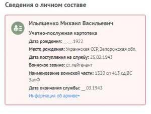 small_information_items_52598.jpg