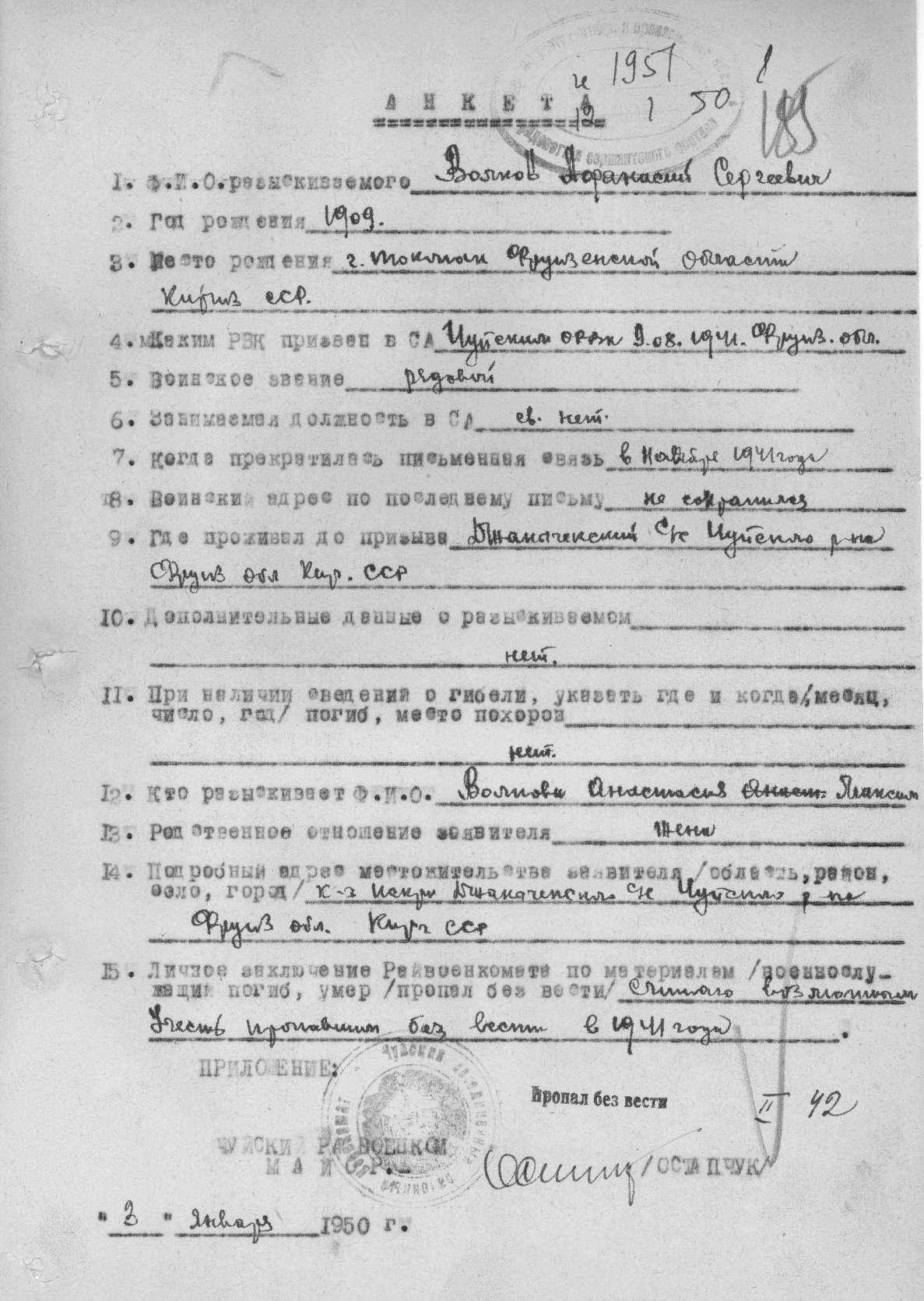 Продюсер юрий никитин - часть 2